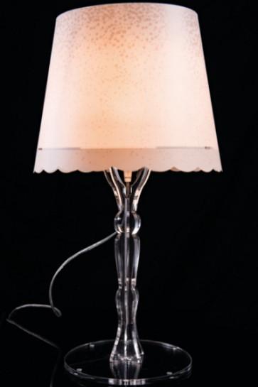 Lampada da Tavolo Piccola Degradè - Celine